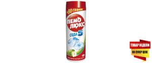 Пемолюкс 480г сода яблоко