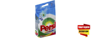 Persil 4,5кг стир.пор. п/п automat color